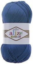 Alize BAHAR 94 джинс