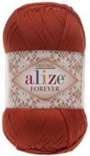 Alize FOREVER 25 терракот
