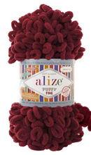 Alize PUFFY FINE 107 вишня