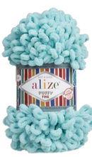 Alize PUFFY FINE 263 бирюзовый