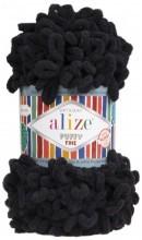 Alize PUFFY FINE 60 черный